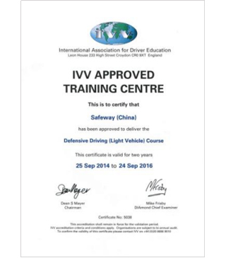 IVV Approved Training Center